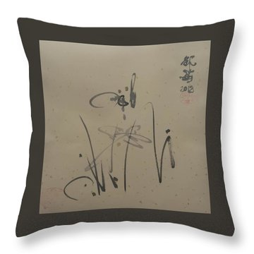 A Leisurely Little Ink Throw Pillow