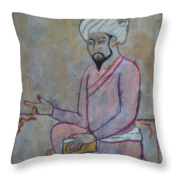 Babur Throw Pillow