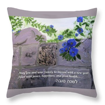 Throw Pillow featuring the painting Blossoms Along The Wall by Linda Feinberg