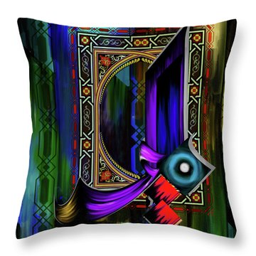 Throw Pillow featuring the painting Calligraphy 100 1 by Mawra Tahreem