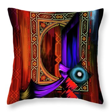 Throw Pillow featuring the painting Calligraphy 100 2 by Mawra Tahreem