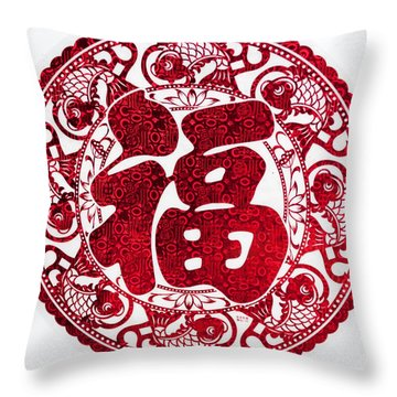 Chinese Paper-cut For Blessing Throw Pillow