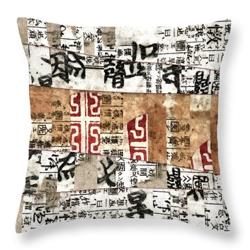 Throw Pillow featuring the mixed media I Read The News Today Oh Boy by Carol Leigh