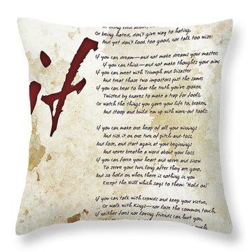 IF Throw Pillow
