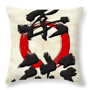 Japanese Kanji Calligraphy - Jujutsu Throw Pillow