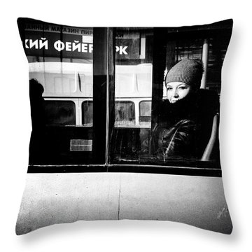 Throw Pillow featuring the photograph Lost In Thought by John Williams