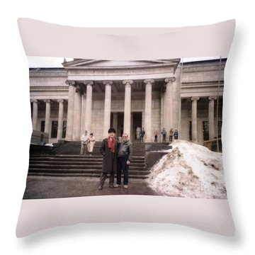 Moscow Consert Hall Throw Pillow