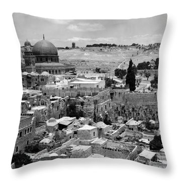 Old Jerusalem Throw Pillow by Munir Alawi