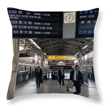 Tokyo To Kyoto, Bullet Train, Japan 3 Throw Pillow