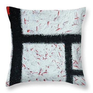 Whipped Into Shape Throw Pillow