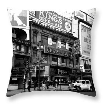 1935 Union Square Shops New York City Throw Pillow