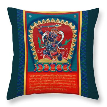 Arya Achala - Immovable One Throw Pillow