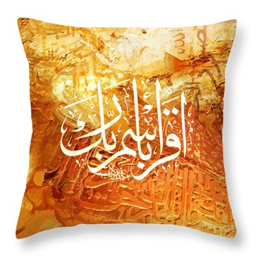 Islamic Calligraphy Throw Pillow