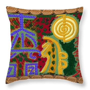 2015 Version Reiki Healing Symbols By Navin Joshi Throw Pillow by Navin Joshi