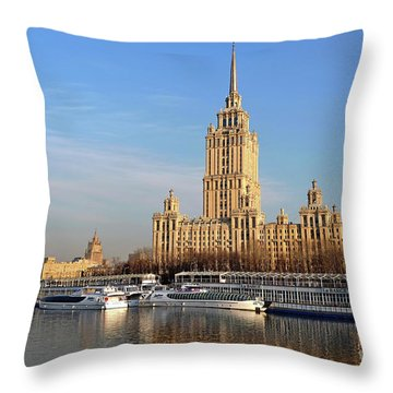 Radisson Royal Hotel Throw Pillow