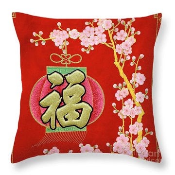 Chinese New Year Decorations And Lucky Symbols Throw Pillow