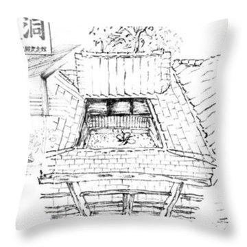 5.35.japan-8-detail-a Throw Pillow