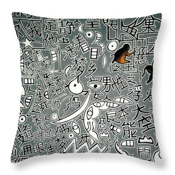 A Bird's Chinese Vision Throw Pillow