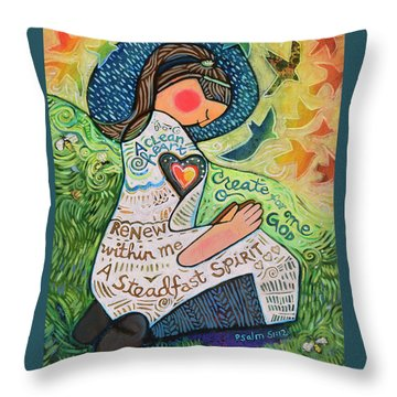 A Clean Heart Throw Pillow