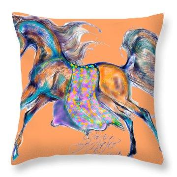 A Gift For Zeina Throw Pillow