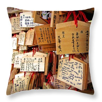 A Thousand Prayers Throw Pillow