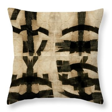 Active Verbs Photomontage Smaller 04 Throw Pillow