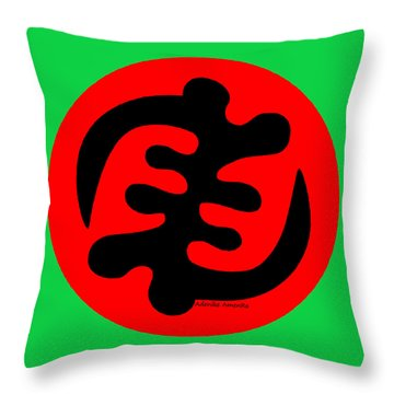 Adinkra Symbol Gye Nyame Except God Only God Throw Pillow