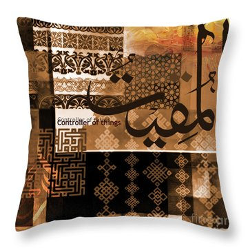 Al Muqeeto Throw Pillow