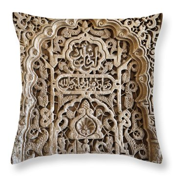 Andalusia Throw Pillows