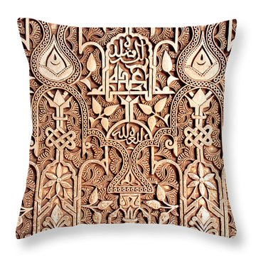 Alhambra Wall Section Throw Pillow