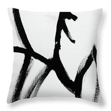 Throw Pillow featuring the painting Ambit by Robin Maria Pedrero