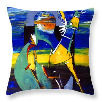 Ameeba 32- Horse And Pear Throw Pillow