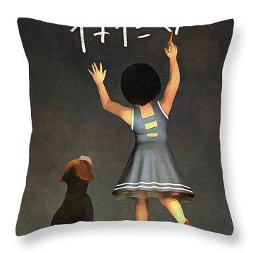 Amy Educating Buddy Math Throw Pillow