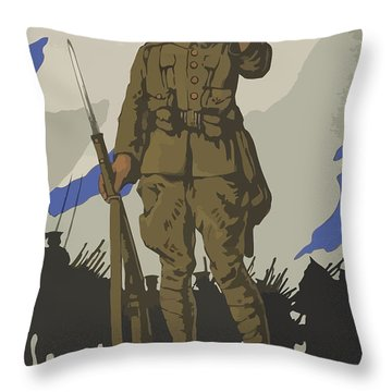 An Appeal To You Throw Pillow