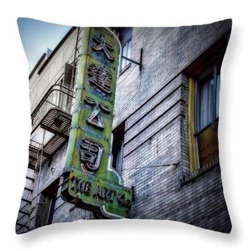 Art Co. Throw Pillow