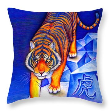 Chinese Zodiac - Year Of The Tiger Throw Pillow
