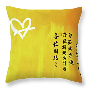White Heart On Orange Throw Pillow