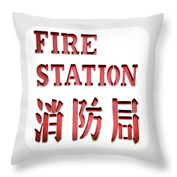 Fire Station Sign Throw Pillow by Ethna Gillespie