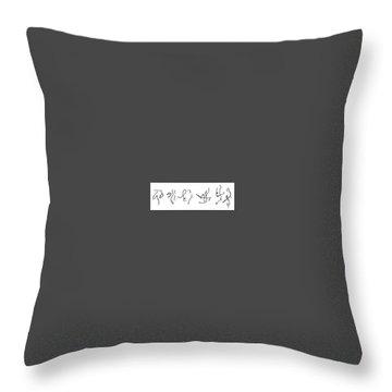 Asemic Writing 02 Throw Pillow