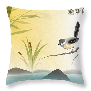 Asian Art Chickadee Landscape Throw Pillow