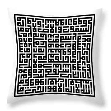 Ayat Ul-kursi01 Throw Pillow