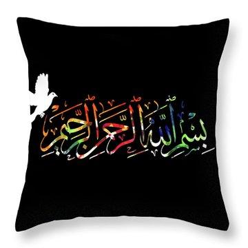 Throw Pillow featuring the photograph Basmala by Munir Alawi