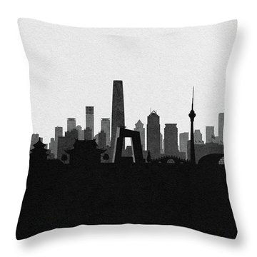Beijing Cityscape Art Throw Pillow