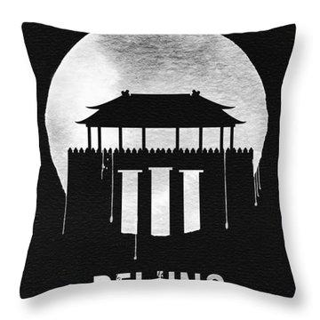 Beijing Landmark Black Throw Pillow