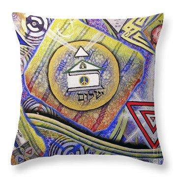 Beit Shalom Throw Pillow by Luke Galutia
