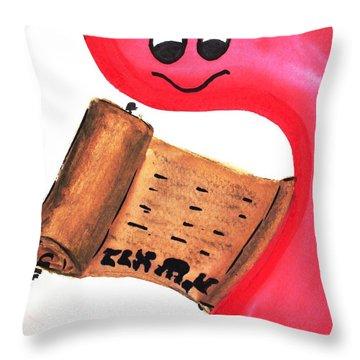 Bereshit Resh Means Begin Throw Pillow