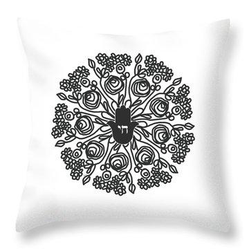 Black And White Hamsa Mandala- Art By Linda Woods Throw Pillow