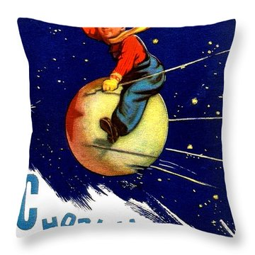 Boy Is Riding Russian Satellite Throw Pillow