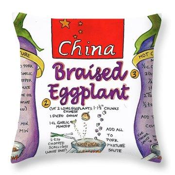 Braised Eggplant Throw Pillow