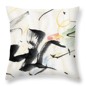 Brushstroke Scamper Throw Pillow by Asha Carolyn Young